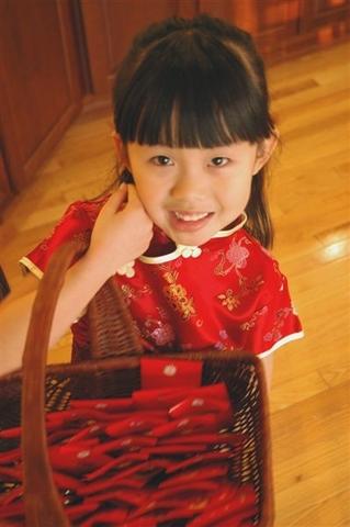 Cny_2008_087b